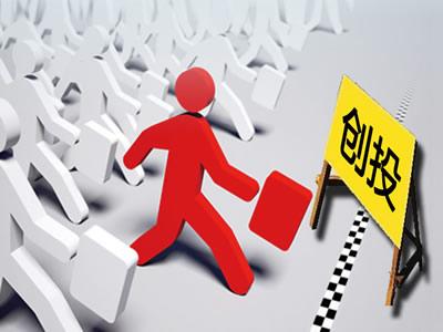 雄安新区:实施创新驱动发展 大力发展高端服务业