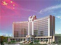 河北雄安新区规划纲要公布 专家料投资逾10万亿元
