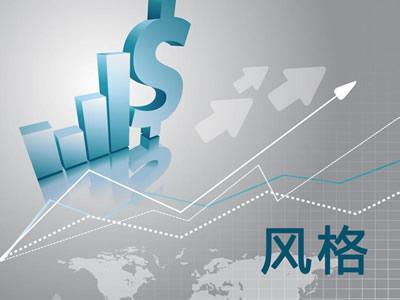 广发基金:A股高景气非周期行业现布局窗口