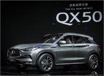 全新英菲尼迪QX50中国首秀 正式启动预售
