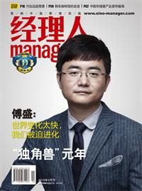 Manager 2018.04