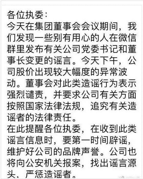 重庆时时彩带线走势图:白马股轮番跳水_格力、平安、伊利……说好的价值投资要转向?