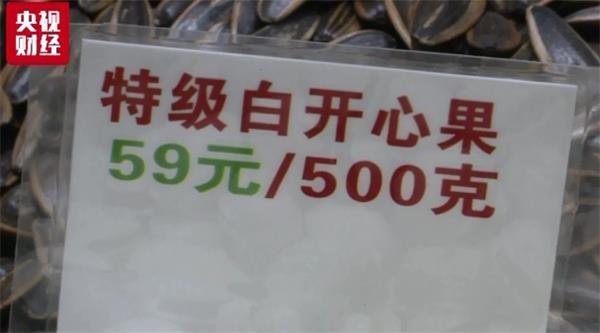 重庆时时彩规律破解:美国农民喊话特朗普:我担心我们会成为第一个牺牲品