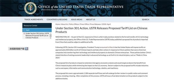 Us Release List Proposes Additional Tariffs On Chinese Products