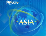 2018 Boao Forum for Asia