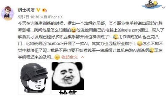熊猫资本李心毅: