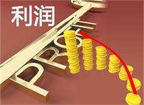 4月份规模以上工业企业实现利润总额5760.3亿元 同比增长21.9%