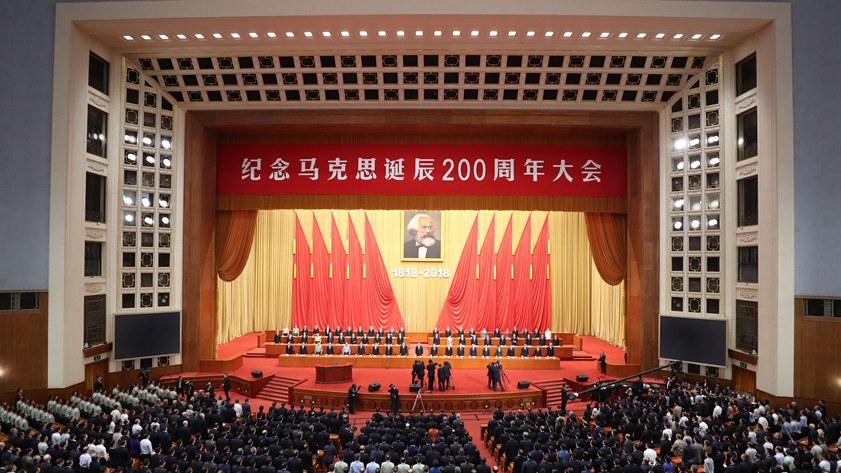 纪念马克思诞辰200周年大会在京举行 习近平发表重要讲话