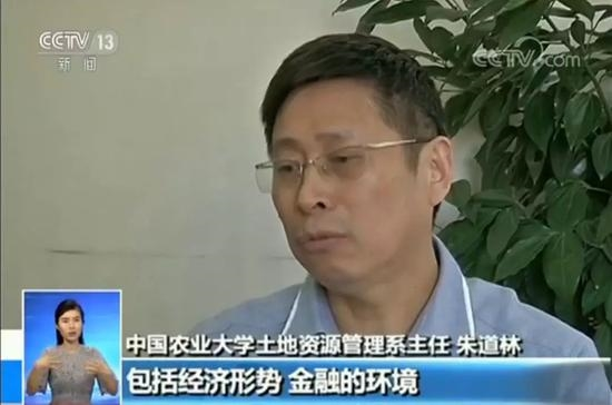 中国农业大学土地资源管理系主任