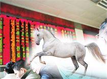 小米有望今日披露招股说明书 估值或下调至550亿美元