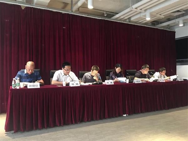 乐视网董事长:公司未走出困境 积极与相关机构协商贷款展期