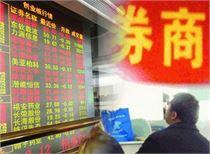 港股22日涨0.15% 收报29338.70点