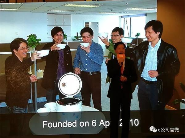 mg电子游戏娱乐平台:【直击】小米在港启动招股!雷军称能有10倍成长空间!
