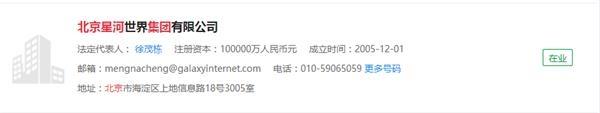 北京赛车计算方法如下:29个!A股连续跌停板新纪录_杠杆收购、审计非标、证监会调查