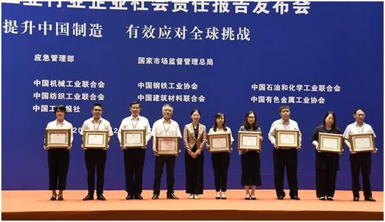 茅台集团连续十年发布社会责任报告-焦点中国网