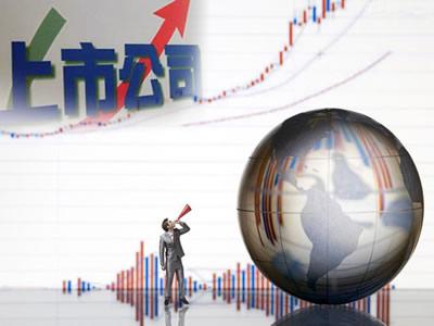 【视频】映客今日在香港挂牌上市 股价盘中大涨40%