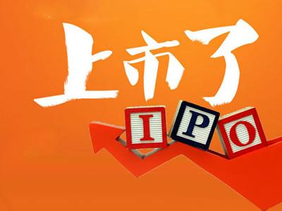 聚焦小米在香港上市