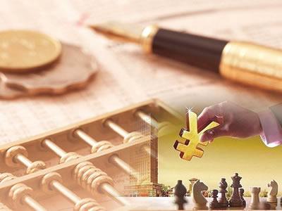 贾康:指望财政部门提高赤字配合货币部门去杠杆 建设性不足