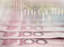 央行旗下媒体:应对信用收缩货币政策独木难支 财政、监管政策亟须发力