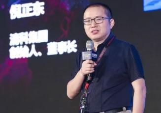 清科集团倪正东:中国一万多家GP中,真正值得LP长期投资的不超过100家!