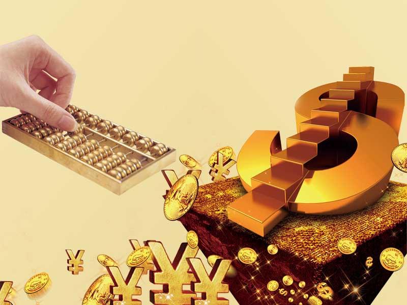 2018中国资产管理年会