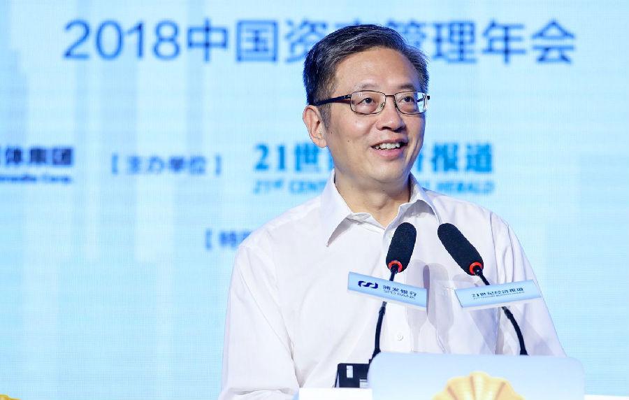 中投屠光绍:国际资管行业五大发展趋势