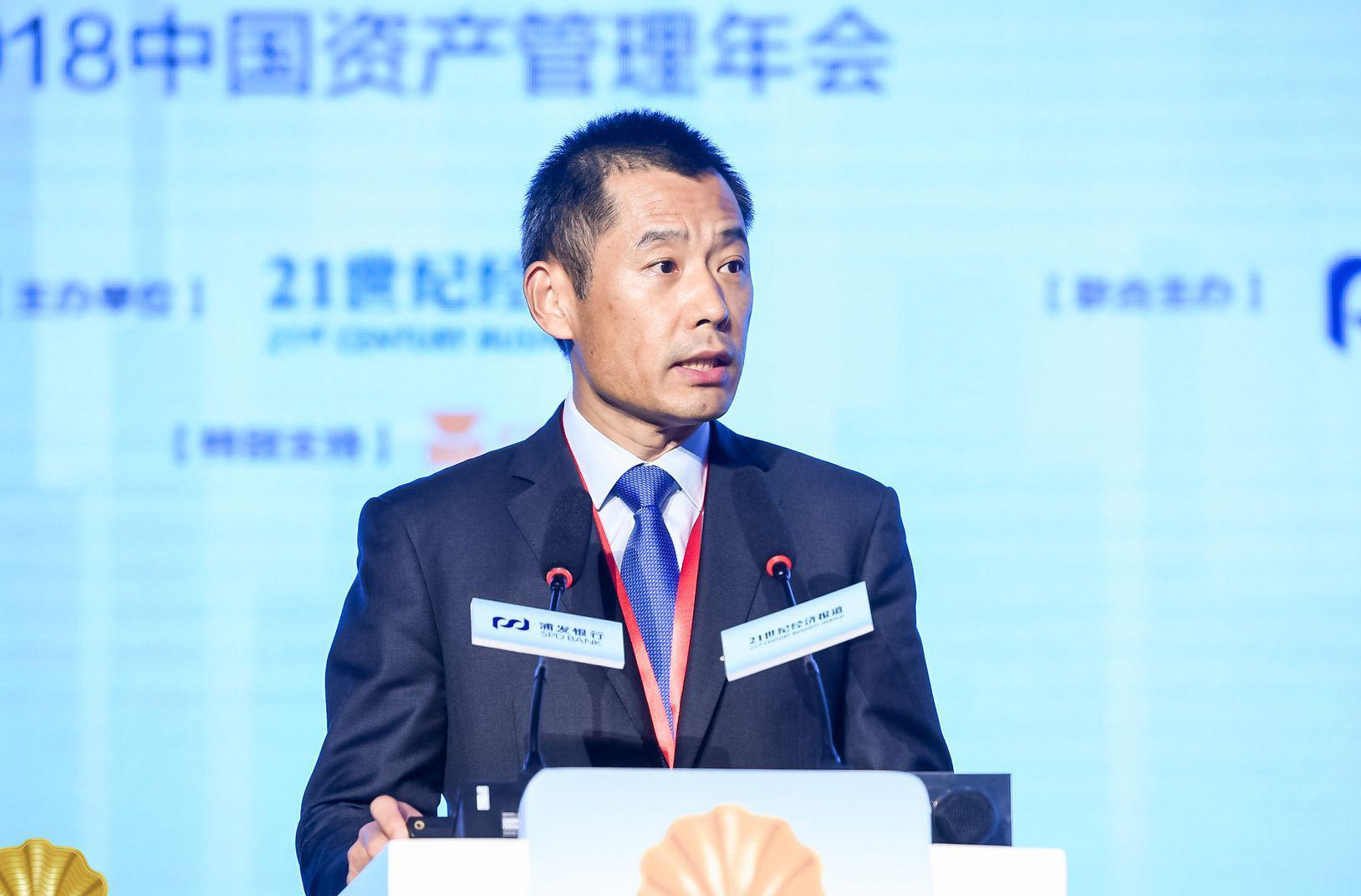 汇添富董事长李文:共同打造现代资产管理业