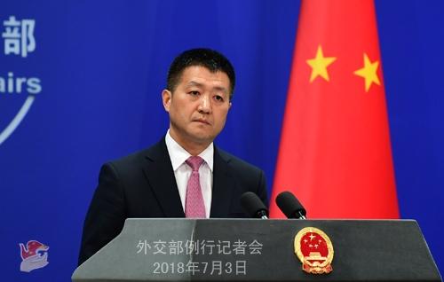 外交部:中方已经做好准备 坚决捍卫中国的国家利益和人民利益
