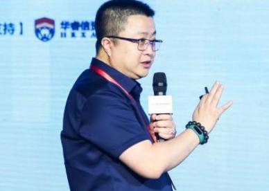 重庆富民银行行长孙中东:互联网不会改变银行本质 会改变风控、服务模式