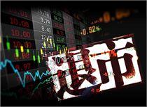 A股上市公司退市力度不断加大 多家公司存退市风险