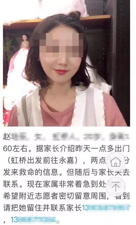 一名20岁女孩在滴滴被杀,这本来可以避免的悲剧