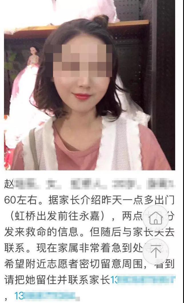 滴滴又出大事!20岁女孩坐顺风车遭奸杀