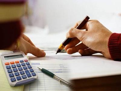 新华社:新税法呼之欲出 百姓收入影响几何?——聚焦修改个税法决定草案