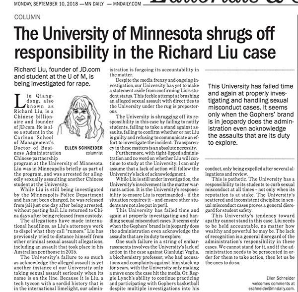 明尼苏达大学的报纸批评该校:刘一案逃避责任,把一切都推给了警方