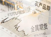 """PTA价格暴涨生产商被指堪比""""印钞机"""" 恒力股份拟再加码产能"""