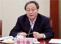 财政部原党组副书记、副部长张少春严重违纪违法被开除党籍和公职