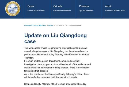 亨内平县检察官工作室网站的声明