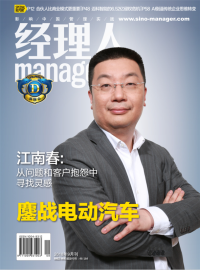 Manager 2011.09