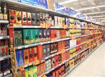 财政部发布关于跨境电商综合试验区零售出口货物税收政策的通知
