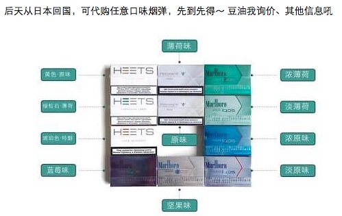IQOS电子烟灰色销售链暴利的背后,已经发生了多起犯罪