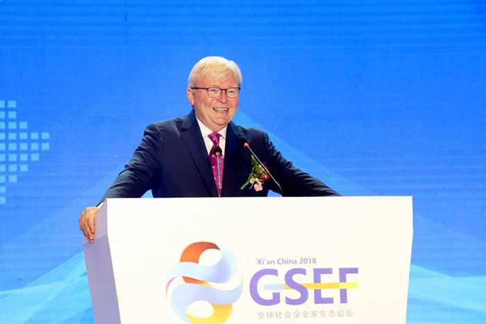 陆克文:社会企业家是引导社会变化的重要力量