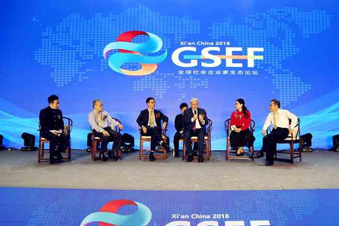 陆克文对话中国企业家:什么是企业家精神