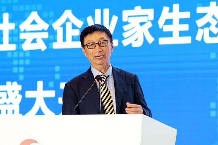 王梓木:三方面阐释新时代社会企业家精神