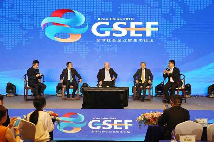 凯文·凯利对话中国企业家:尽享人工智能盛宴