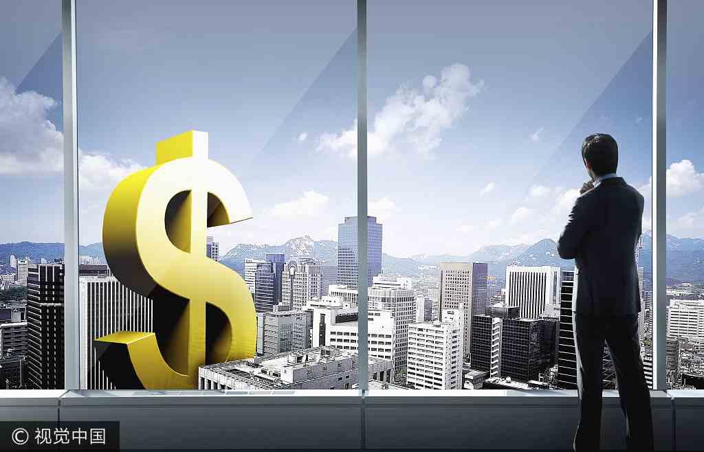 亚马逊CEO贝佐斯:大企业应该受监督 但不应被诋毁