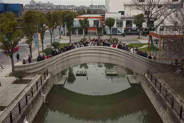 3D打印混凝土桥落成上海