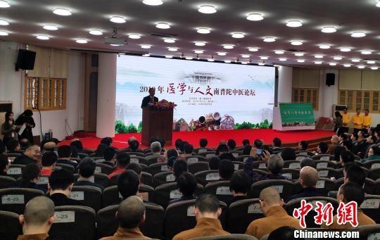 中国中医业界人士聚厦研讨做有人情味的医者