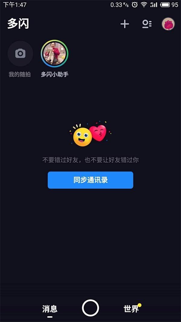 """国君产研:字节""""躁动"""""""