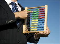 财政部、税务总局发布小微企业普惠性税收减免政策