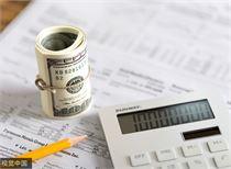 证监会核发两家企业IPO批文 未披露筹资金额